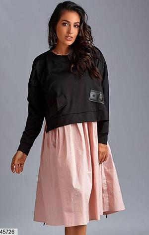 Новинка! необычное стильное платье двойка больших размеров:50-52,54-56, 58,60,62, фото 2