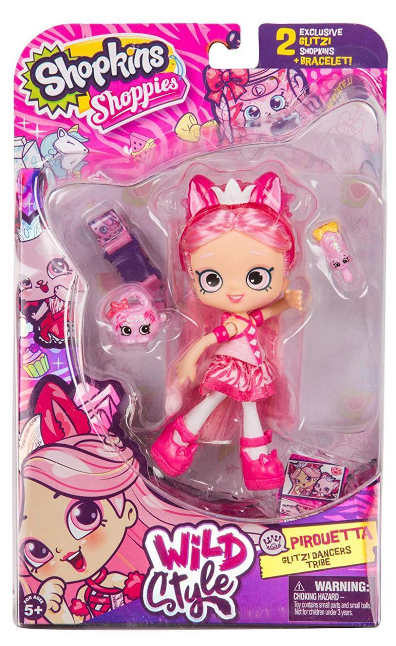 Кукла Шопкинс Пируэтта S9 Shopkins Wild Style Shoppies - Pirouetta оригинал