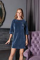 """Женское домашнее платье синего цвета из велюра, рукава три четверти """"Ottawa"""" качество premium"""