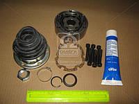 ШРУС внутренний с пыльником  VW,AUDI,SEAT (пр-во Cifam) 617-010A