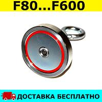 22efe145812 Поисковый Неодимовый Магнит F80kg купить Редмаг в Украине односторонний  недорого