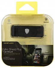 Автодержатель для телефона Baseus SUGENT-LD01 Mini Shield Plus Car Mount Черный, фото 2
