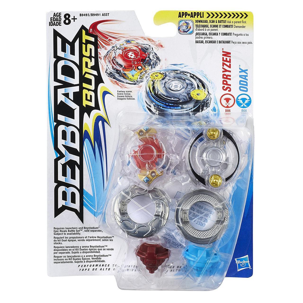 Волчки Бейблейд 2 шт. Спрайзен и Одакс Beyblade Burst Dual Pack Spryzen and Odax (без пускателя)