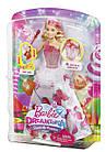 Кукла Барби Принцесса из Свитвиля Дримтопия Barbie Dreamtopia Sweetville Princess, фото 3