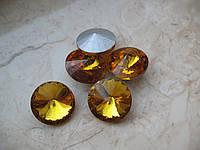 Кабошон стекло Риволи, цвет золото , 16 мм