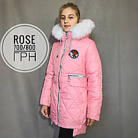 Детская зимняя куртка-пальто пудра  «Роза» для девочки наполнитель силикон, подкладка флис