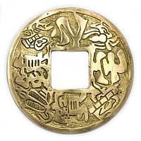 Монета с иероглифами бронзовая