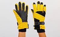 Перчатки горнолыжные детские C-916 (черный-желтый)