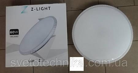 Светодиодный светильник с пультом Z-LIGHT 7000760W