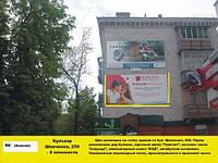 Билборды на бул. Шевченка и др. улицах г. Черкассы