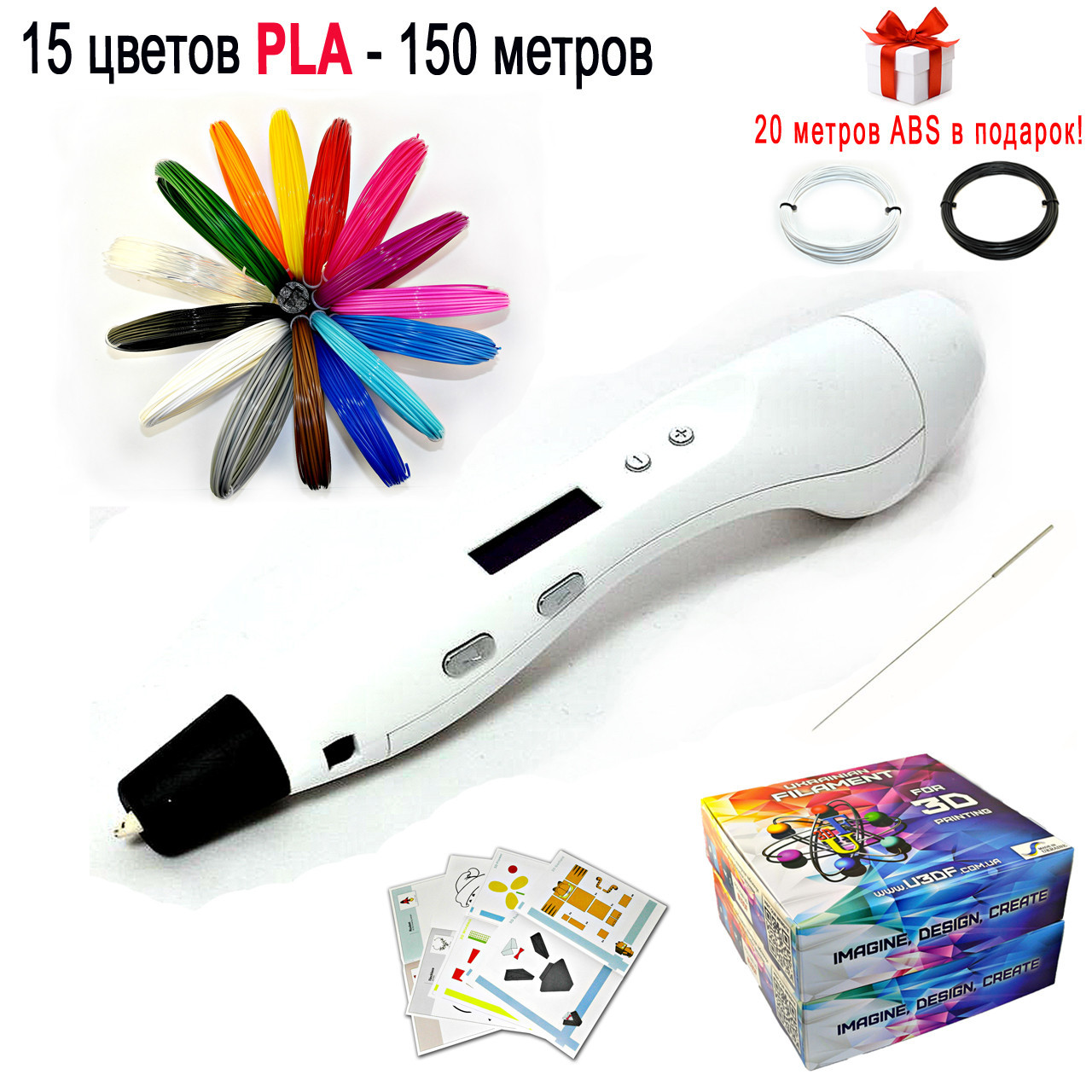 "R Набор ""SmartPen RP400A/200A DeLuxe"" c белой 3D ручкой"