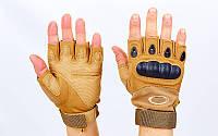 Перчатки тактические с открытыми пальцами и усил. протектор OAKLEY BC-4624-P (р-р L-XL, койот)
