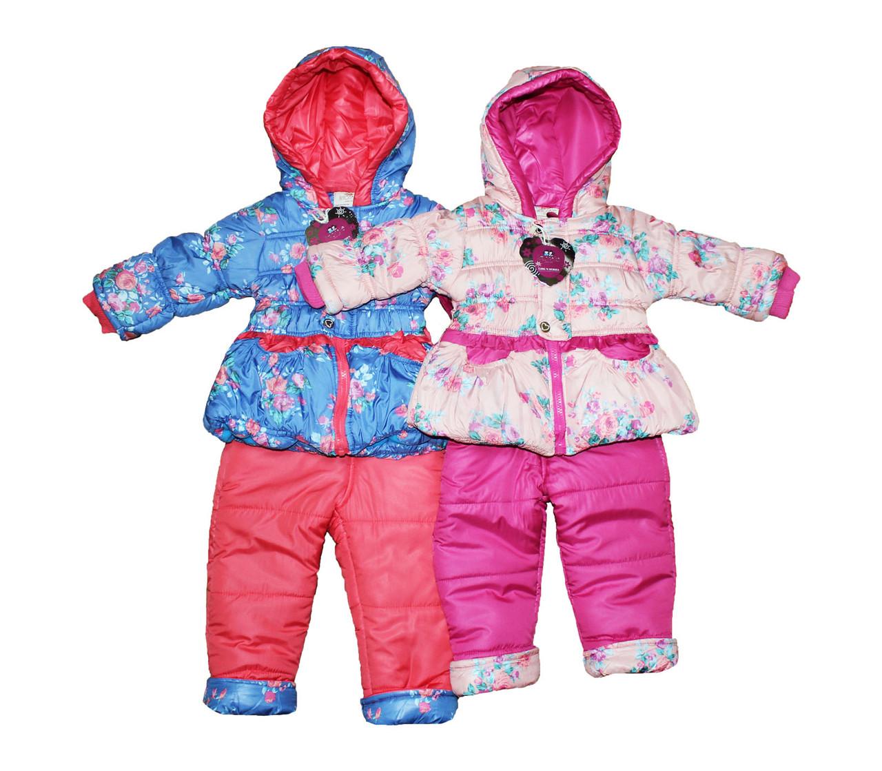 Комбинезон детский теплый зимний для девочки. Джинтон