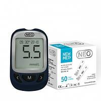 Глюкометр NewMed Neo + 50 тест-полосок. Доступная стоимость. Отличная точность. (2100000013654)