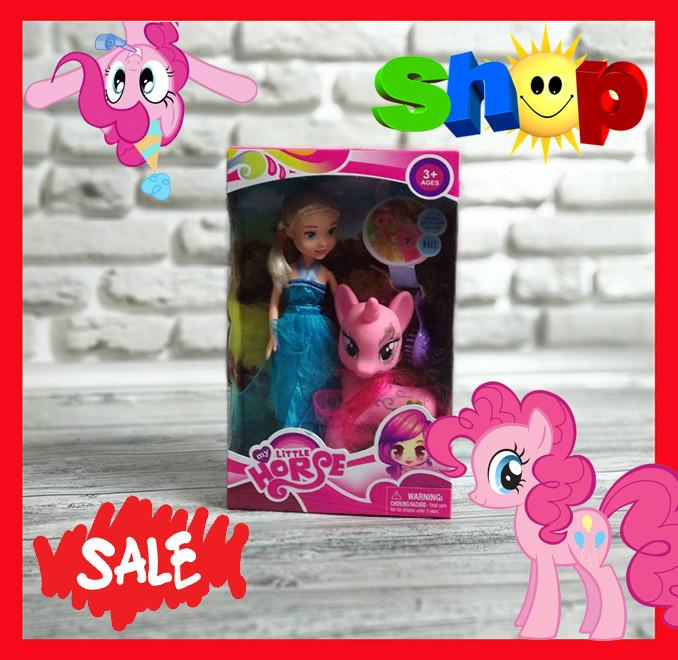 Набор My Little Horse розовый Пони (с куклой и лошадкой) с аксессуарами