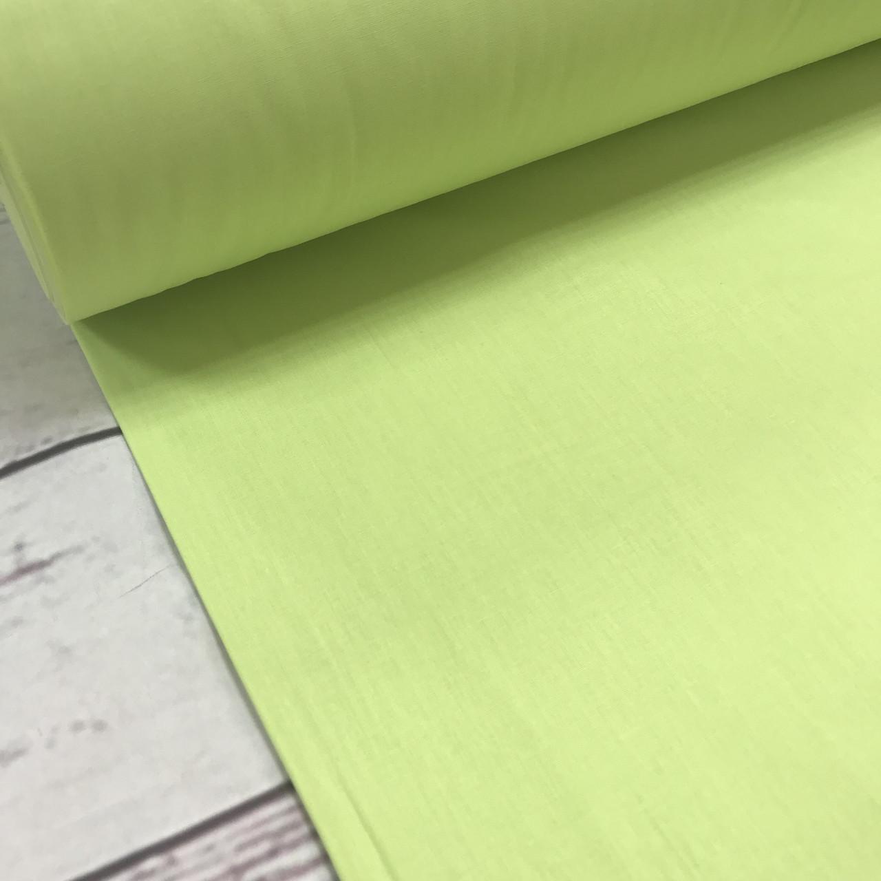 Ткань поплин De Luxe, однотонный светло-салатовый (Турция шир. 2,4 м) №32-70b