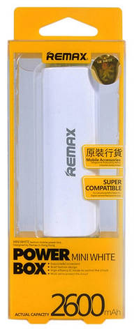 Power Bank REMAX RPL-3 Mini white ser. 2600 мАг Сірий, фото 2