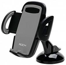 Тримач автомобільний Rock RPH0803 для Смартфона Deluxe ser. Чорний/сірий, фото 3
