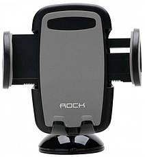 Тримач автомобільний Rock RPH0803 для Смартфона Deluxe ser. Чорний/сірий, фото 2