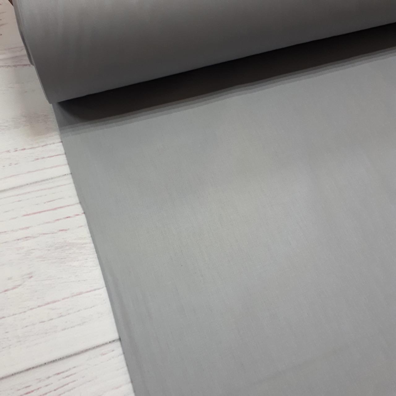 Ткань поплин De Luxe, однотонный серый (Турция шир. 2,4 м) №32-52b