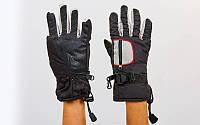Перчатки горнолыжные детские C-7706 (черный-серый)