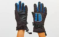 Перчатки горнолыжные детские C-7706 (черный-синий)