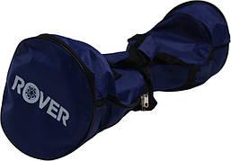 Сумка Rover для гіроборда 10 Синій