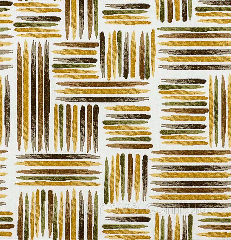 Красивая ткань для штор коричневая со штрихами