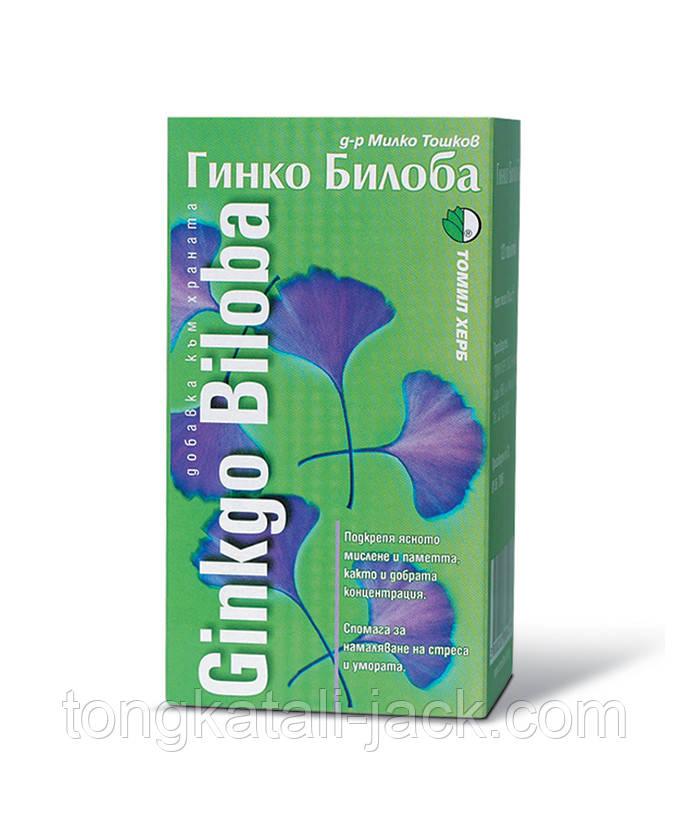 Гинкго Билоба табл. №120, 500 мг.