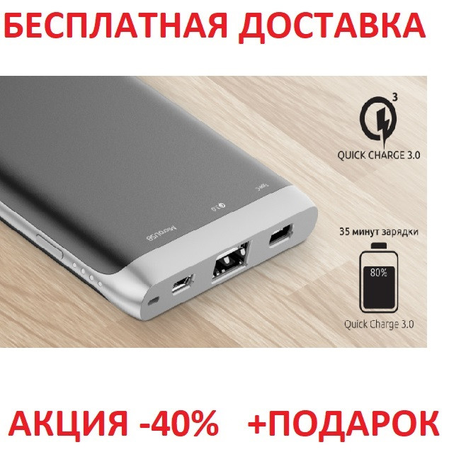 Беспроводное зарядное устройство Q10-11 10000mAh (10/41) портативное зарядное устройство батарея