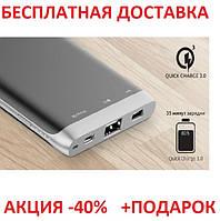 Беспроводное зарядное устройство Q10-11 10000mAh (10/41) портативное зарядное устройство батарея, фото 1