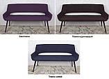 Кресло - банкетка BARCELONA (131х61х81 см) текстиль темно-синий Nicolas, фото 2