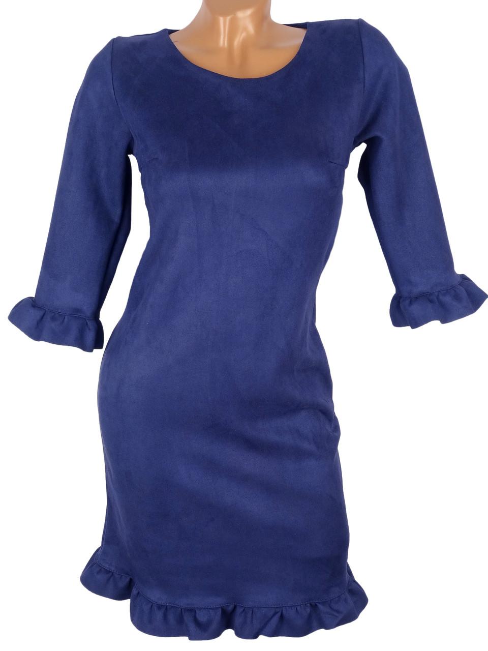 Красивое нежное платье 42-48