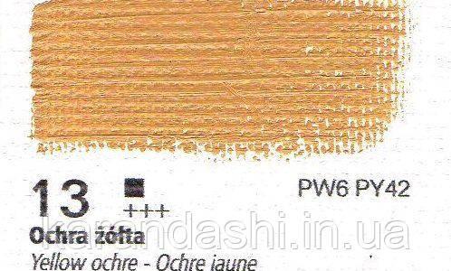 Масло RENESANS OILS FOR ART 13 охра желтая 20мл, фото 2
