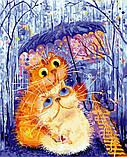 Картина по номерам 40х50 Коты под зонтиком (GX4085), фото 2