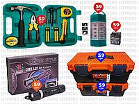 ⭐6пр. Набор автомобильного инструмента для аварийного ремонта (ящики,ручной фонарик Police BL-8628  и д.р.)