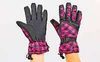 Перчатки горнолыжные теплые женские, р-р M-XL, малиновый (B-120-(m))