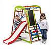 Детский спортивный комплекс для дома BabyWood Plus 3  SportBaby