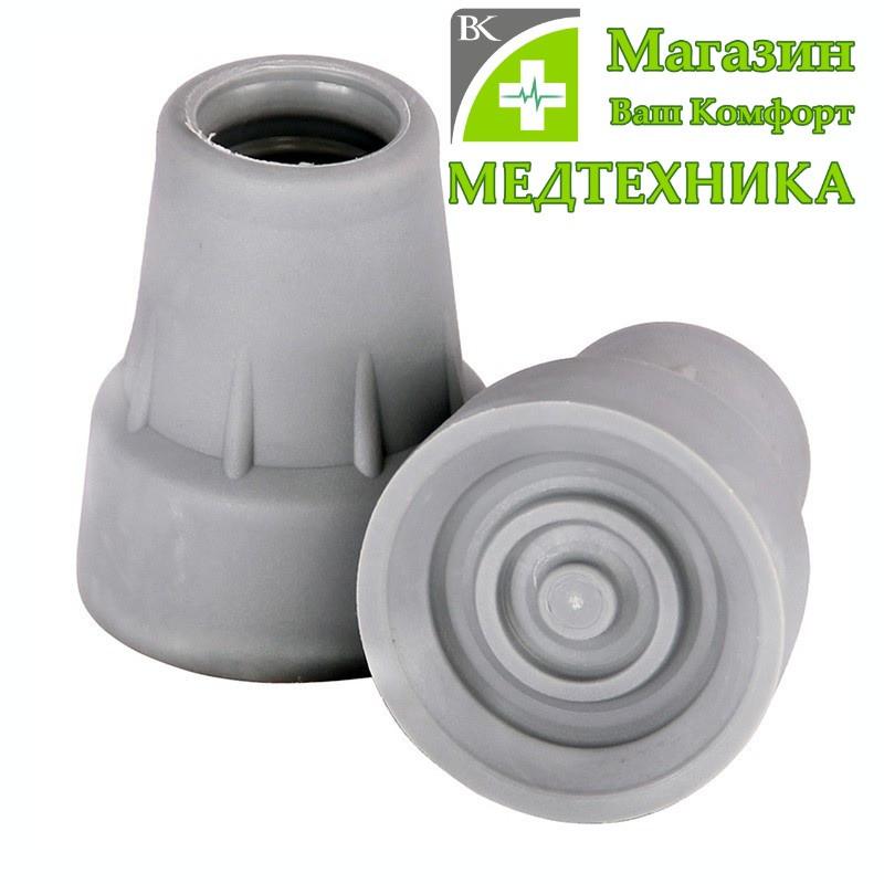 Сменные резиновые наконечники для костылей, тростей и ходунков
