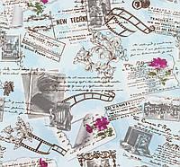 Ткань для штор города винтаж с тефлоновым покрытием Турция ширина 180 см Шторные ткани на метраж