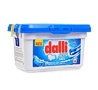Капсулы  для стики белого и светлого  белья Dalli Activ 14 шт.