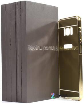 Чехол бампер для Samsung G950 S8 с акриловой вставкой Золотистый (311963), фото 2