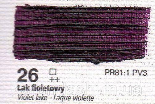 Масло RENESANS OILS FOR ART 26 Лак фиолетовый 20мл, фото 2