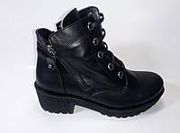 Зимние женские кожаные ботинки на цигейке ТМ Rifellini