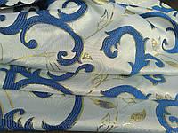 Голубая шторная ткань с люрексом, фото 1