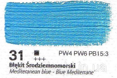 Масло RENESANS OILS FOR ART 31 синий среднеземноморский 20мл, фото 2