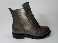 Женские зимние кожаные ботинки на цигейке ТМ Rifellini