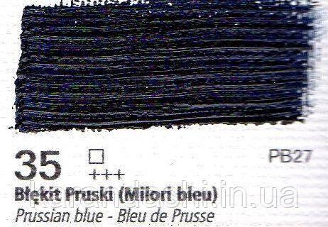Масло RENESANS OILS FOR ART 35 синий прусский 20мл, фото 2