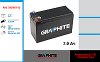 Аккумулятор 12 В, Pb-Wet/7.0 Ач для электрического генератора арт. 58G903, GRAPHITE 58G903-12.