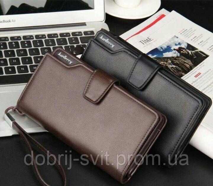 Мужской кошелёк стильное портмоне BAELLERRY кошелек клатч - dobrij-svit в  Киеве 24bd6dddd4d08